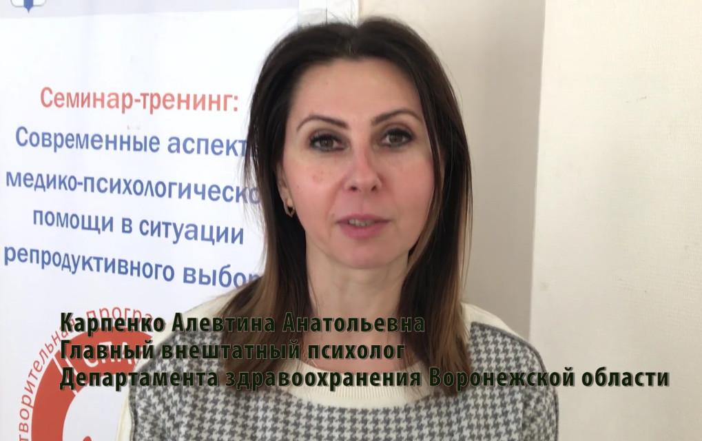 Karpenko_psyholog